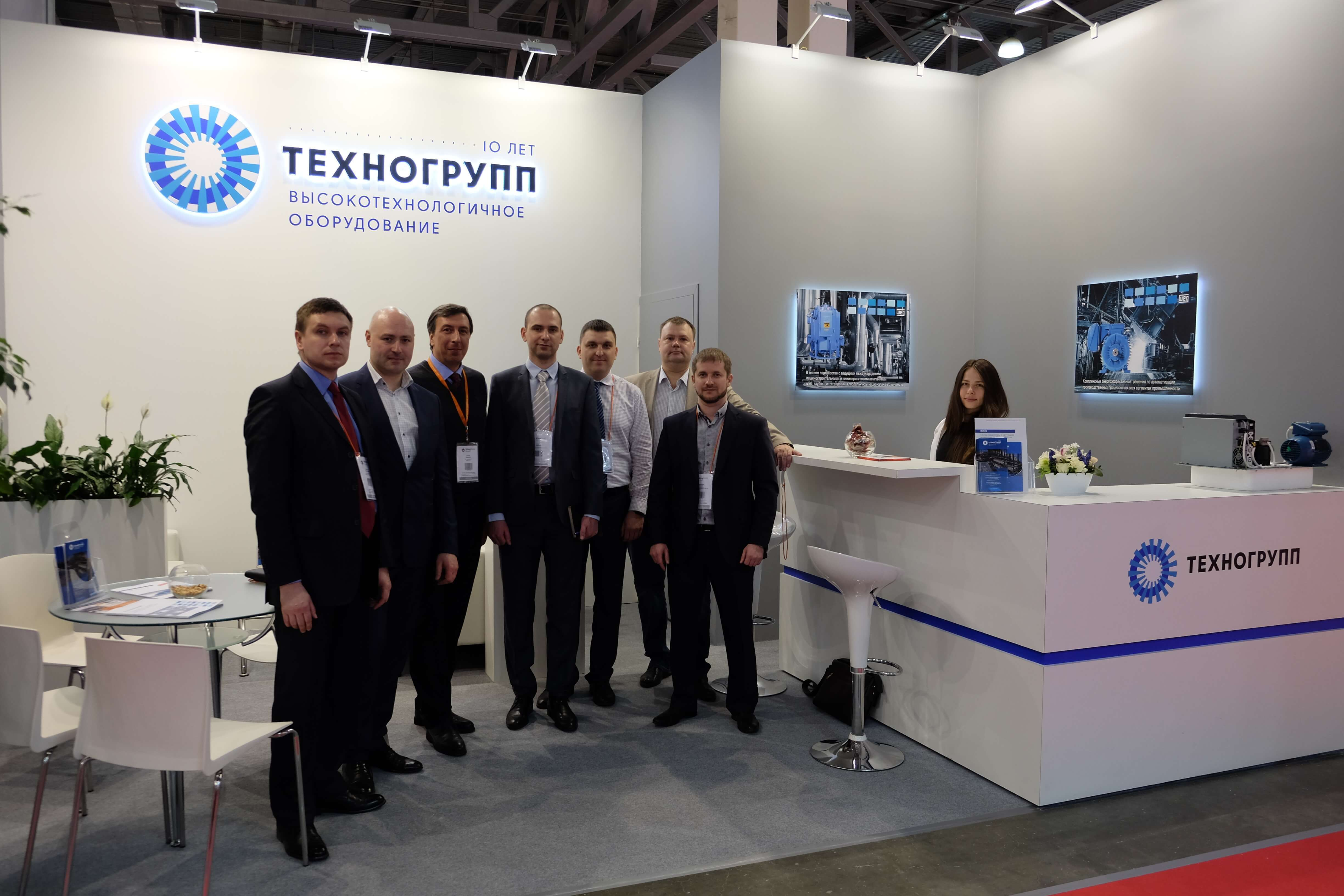 Компания АО «Техногрупп» приняла участие в выставке «MiningWorld Russia 2018»